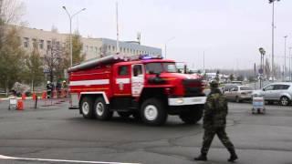Прибытие пожарных расчётов и АСФ  28 октября 2015 года,г. Оренбург Аэропорт