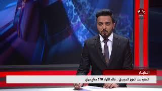 اخر تطورات معركة تحرير تعز   مع العقيد عبدالعزيز المجيدي - قائد اللواء 170 دفاع جوي   يمن شباب