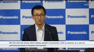 (Brics TV) Panasonic introduces real-time tracking and projection mapping projector for Tokyo 2020