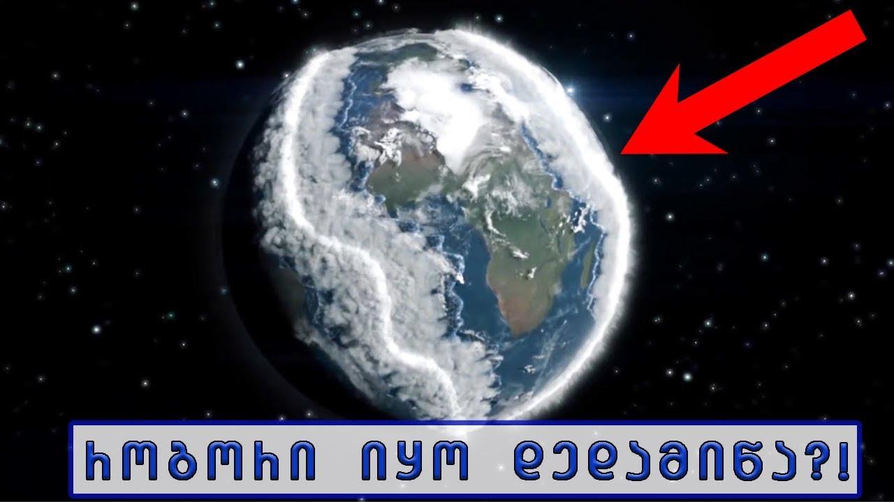 რატომ იცხოვრა ადამმა 930 წელი?!! ????(ყინულის გარსი დედამიწაზე)