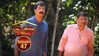 Mrs. Meena & Family - Konkani Serial ¦ Episode 47 ¦ Daijiworld Television