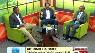 Ng'undu na uikaro: ucenjania wa Mbeca (Forex) PT1