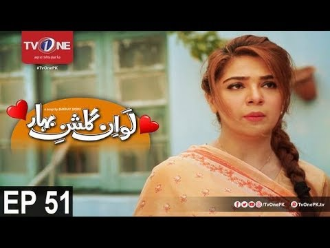 Love In Gulshan E Bihar - Episode 51 - TV One Drama - 28th September 2017
