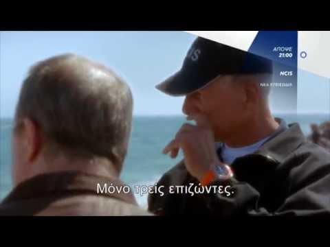 NCIS - trailer 4ου επεισοδίου (10ου κύκλου)