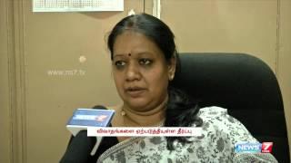 Divorced girl tamil Tamil Nadu