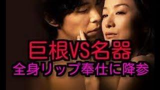 女優として活躍中の鈴木京香さん。一時は長谷川博己さんとの破局が伝え...