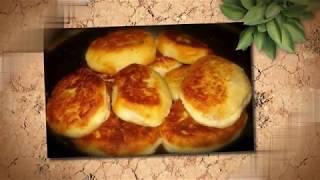 Готовим картофельные зразы.Рецепт очень вкусных зраз. Приготовь Сам. Легко и просто. Вкусняшка!