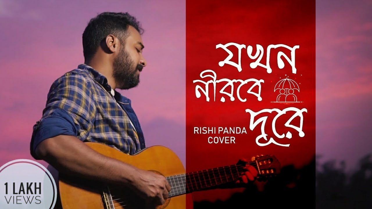 Jokhon nirobe dure | Shohor | Anindya | Rishi Panda