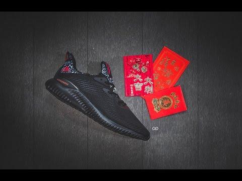 717a8f87adbdf adidas alphabounce chinese new year adidas yeezy 350 boost v2 size 10.5