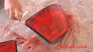 Своими руками #16 - Tонировка задних фар(Всем привет! В этом видео я покажу как затонировать задние фары автомобиля. Для этого я использую прозрачны..., 2015-03-12T12:01:34.000Z)