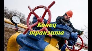 """""""Нафтогаз"""" признал бессилие перед """"Северным потоком-2"""""""