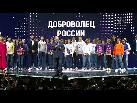 Владимир Путин по