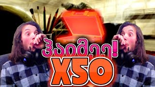 Tanki Online -  Opening 50 Containers - ვაიმე!