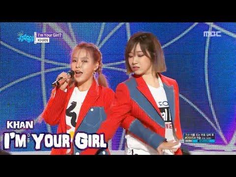 [Hot Debut] KHAN - I'm Your Girl?,  칸 - I'm Your Girl? Show Music core 20180526