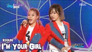 hot debut khan i m your girl 칸 i m your girl show music core 20180526