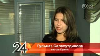 16-летней жительнице Казани срочно нужна помощь(, 2015-06-16T20:24:02.000Z)