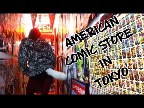 ★American Comic Book Store In Tokyo!  [Shiverz In Japan] ★