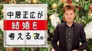 女優・田中美佐子(56)が21日、放送された「クリスマススペシャル ...
