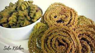 ഇത് ഇങ്ങനെയും ഉണ്ടാക്കാം എന്ന് എത്ര പേർക്കറിയാം || Kerala Snack - Murukk || Salu Kitchen
