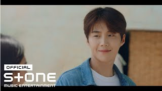 Download [갯마을 차차차 OST Part 7] Stray Kids (스트레이 키즈) - Here Always (승민 of Stray Kids) MV