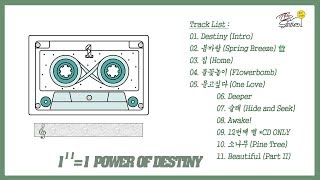 Wanna One (워너원) -  1¹¹=1 POWER OF DESTINY | Full Album