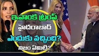 cm kcr surprise gift to donal trump daughter