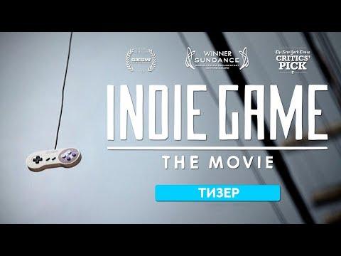 Indie Game: The Movie / Независимые игры — Тизер — Русская Озвучка