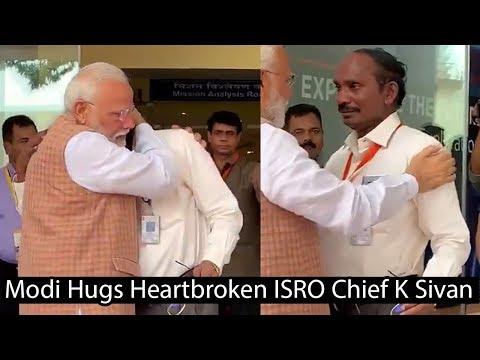 #chandrayaan2:-pm-modi-hugs-isro-chief-after-he-breaks-down- -emotional-moments-at-isro
