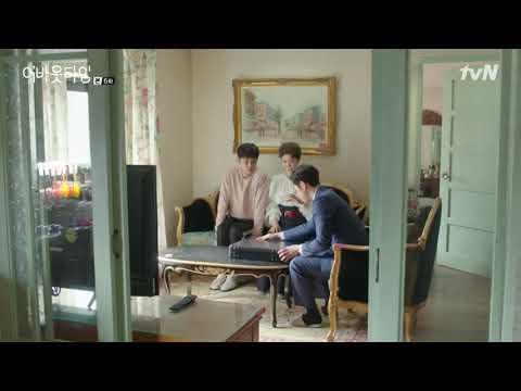 로운 편집 Rowoon 어바웃타임 6회 (1)