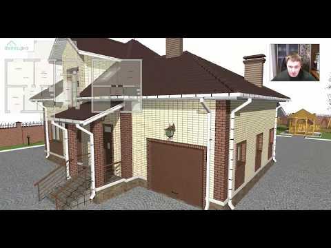 Проект мансардного уютного  жилого дома «Таврово» D-397-ТП