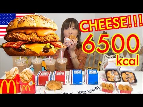 【MUKBANG】 Thick & Tasty American Deluxe Cheese!! Cinnamon Melts, Potato..Etc 3.5Kg 6500kcal[Use CC]