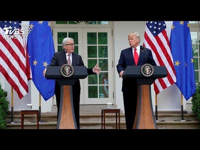 川普和欧盟达成协议-重造wto-中俄被排除在外-建民论推墙295