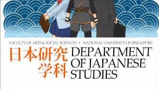 The Department of Japanese Studies at NUS thumbnail