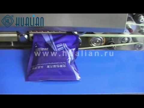 Транспортная компания «СЕРВИСЛАЙН» - перевозка грузов