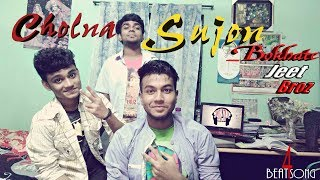 Cholna Sujon | Bokhate 2016 Short Film | Official Music Video Cover by Jeet Broz