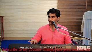 Taarif Karne Se Mahima Gaane Se. Cover by Ashok Alexander
