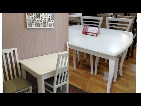 Выбрали стол и стулья на кухню.