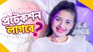 আরজে ট্যাজকে মেয়েটির স্বামী সব বলে দিল RJ TAZZ Spice FM Bangladeshi PrankCall Episode 12