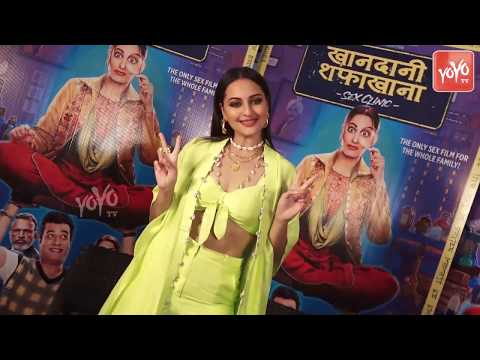 Sonakshi Sinha  Spotted At the Promotion Of 'Khandaani Shafakhana' | Bollywood | YOYO TV Hindi