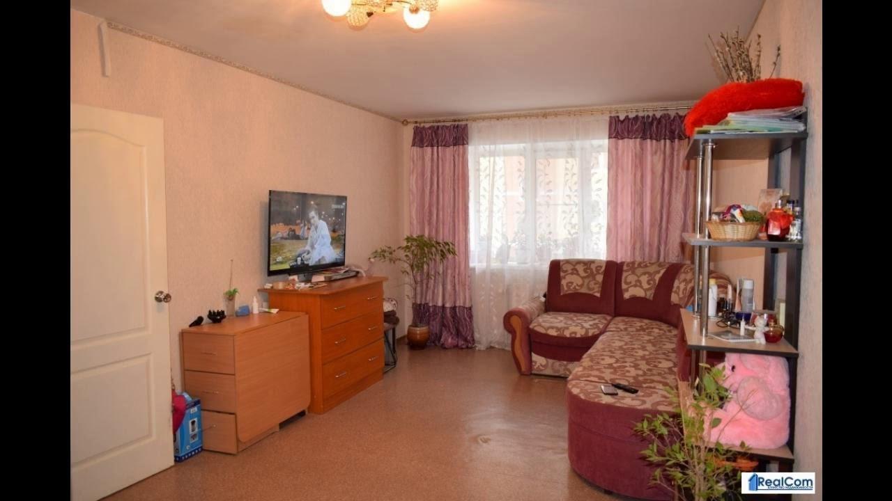 Продажа квартир в Хабаровске| улица Фрунзе| 58а - YouTube
