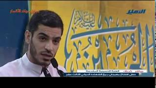 """الشاعر الكويتي محمد الحرزي يكتب قصيدة شبيهة بالقصيدة الشهيرة """" هذا الذي تعرف البطحاء وطأته """""""