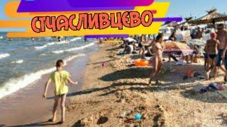 Отдых в Счастливцево Арабатская стрелка(обзор пляжа в Счастливцево., 2015-10-12T14:52:19.000Z)