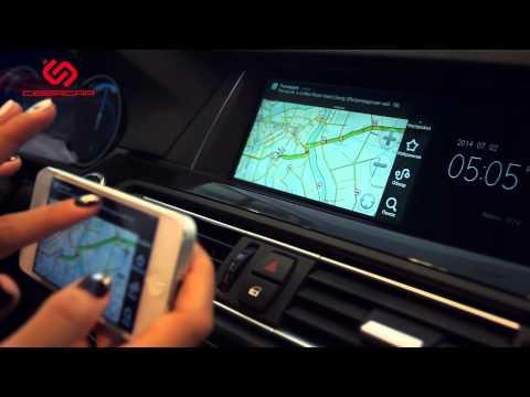 BMW 5: Kibercar. Видеоинтерфейс KiberLink и модуль I-Connect