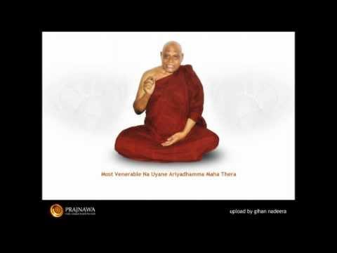Seevali Maha Rahathan Vahanse - Ven. NaUyane Ariyadhamma Maha Thero
