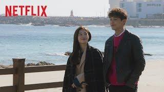 《因為初戀是第一次》第 2 季   正式預告   Netflix