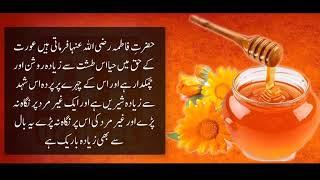 118 Hazrat Muhammad SAW Ki Mubarak Majlis   Islamic Prophet Story   Urdu Hindi Story