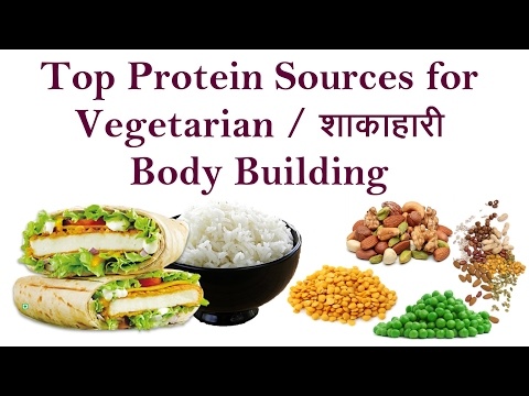 Easy way to make rice and beans a complete protein is called