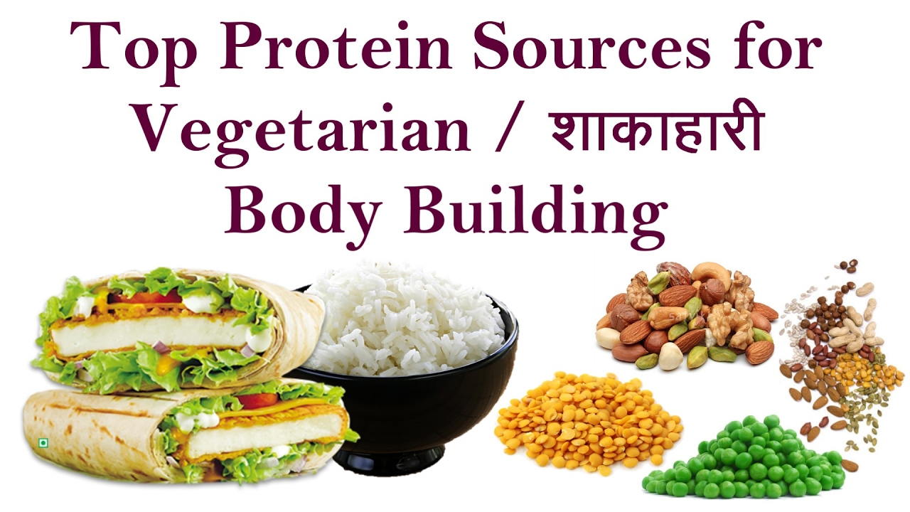 Top Vegetarian COMPLETE PROTEIN Sources & Foods For Body Building ...