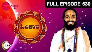 Omkara - Episode 630 - April 09, 2014