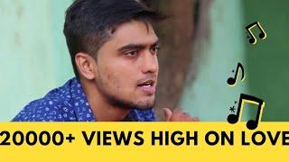 High On Love Cover - Pyaar Prema Kaadhal | VishnuRam | Yuvan Shankar Raja U1 | Kevin | Elavarasan